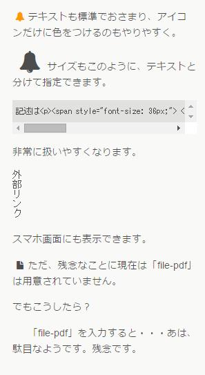 webfont01